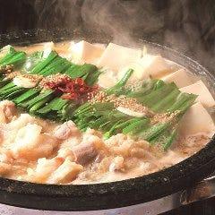 もつ鍋SET(スープ、極上ホルモン、キャベツ、ニラ、ニンニク)