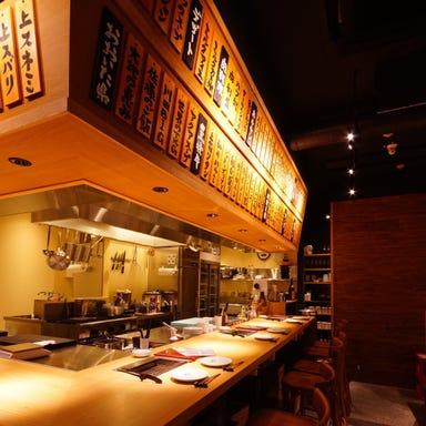 焼肉ホルモン ブンゴ 天王寺店 店内の画像