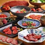 焼肉ホルモン ブンゴ 天王寺店