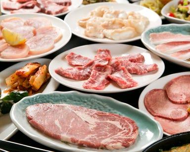 炭火焼肉 コリヤンテーブル 大門・浜松町店 コースの画像
