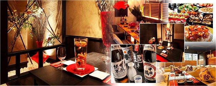 個室居酒屋 ぼーの 北2条 札幌駅前通り店