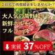 詳細→ https://www.mannoya.com/shop/yakiniku/2355/