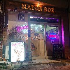 MATCH BOX(マッチボックス)