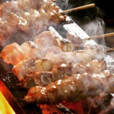 食ダイニング 秦野店 コースの画像