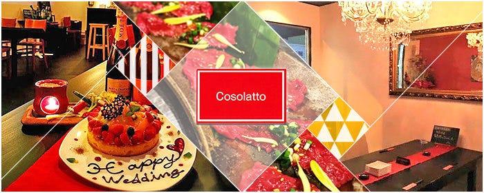 Grill&Wine Cosolatto