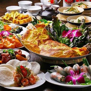 ベトナムレストランカフェ CAMON~カムオーン~ こだわりの画像