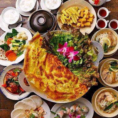 ベトナムレストランカフェ CAMON~カムオーン~ コースの画像