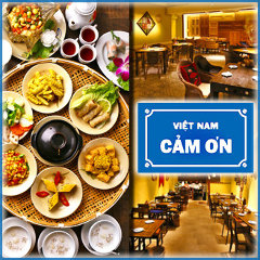 ベトナムレストランカフェ CAMON~カムオーン~