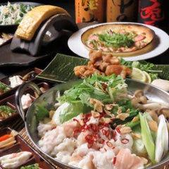【11月24日~】<旬彩>120分飲放付 鶏の水炊き鍋、名物料理など9品 4000円!