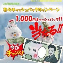 全品ほぼ380円以下・焼肉食べ放題 ぷくぷく 高槻店