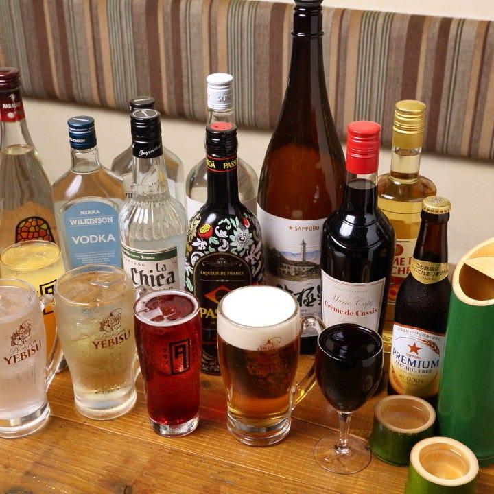 ビール、ハイボール、焼酎、日本酒など宴会に最適の飲み放題付。
