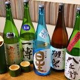 おすすめの日本酒をご用意。ぜひ、ご賞味ください。
