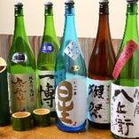 地酒はもちろん季節ごとにおすすめの日本酒を取り揃えています。