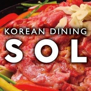 KOREAN DINING SOL 韓国料理 幸 鹿児島天文館店