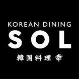 韓国焼肉 KOREANDINING SOL ソル 韓国料理 幸 鹿児島天文館店 【https://sachi.owst.jp/】