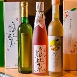 [女性に人気のリキュール] 柚子やかぼすのお酒もご用意♪