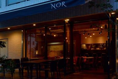 北海道厳選食材 肉ビストロNOR  こだわりの画像