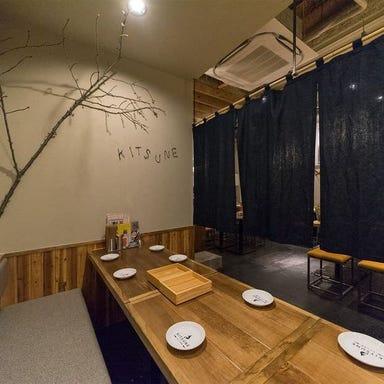 天ぷら酒場KITSUNE 岡崎店 店内の画像