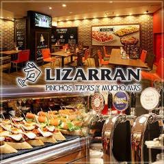 LIZARRAN 西新宿