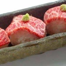 近江牛の炙り手まり寿司