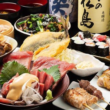 モツヤキ 刺身 肉ドウフ ナミヨセ2117 こだわりの画像