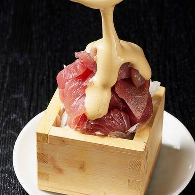 モツヤキ 刺身 肉ドウフ ナミヨセ2117 メニューの画像