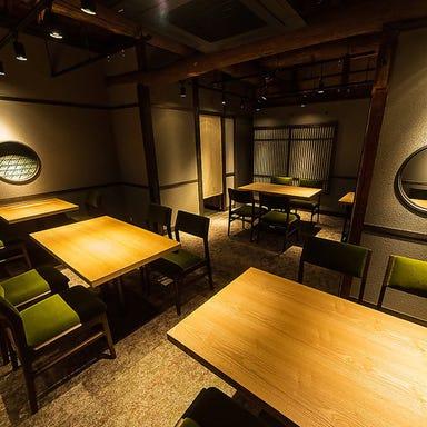 モツヤキ 刺身 肉ドウフ ナミヨセ2117 コースの画像