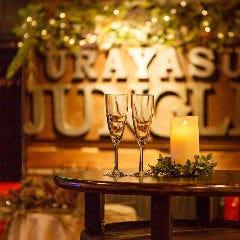 JUNGLE パーティー&レストランバー