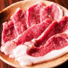 【一番人気】北海道産羊肉