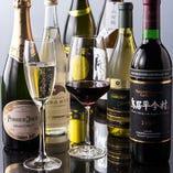 厳選ワイン【海外/国産】