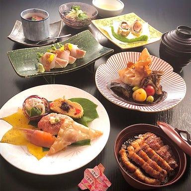 日本料理 小伴天  こだわりの画像