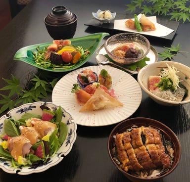 日本料理 小伴天  コースの画像