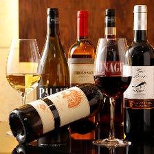 【食事に寄り添うワインや日本酒】