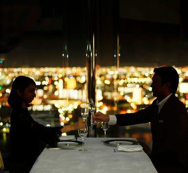 スカイレストラン&バー トップ オブ ユニバーサル  こだわりの画像