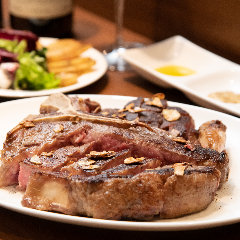 The PINES Steakhouse and Wine Bar