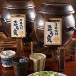 丸裕人気の芋焼酎は酒問屋から直で仕入れています