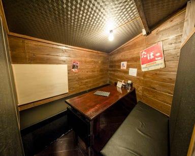 個室居酒屋隠れ家 忍  店内の画像