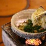 [鮑の大江戸焼き] 当店名代料理の名物料理。磯の香り溢れます