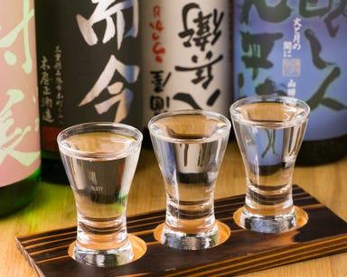 日本酒と地肴 東海酒場 BONBAR  メニューの画像