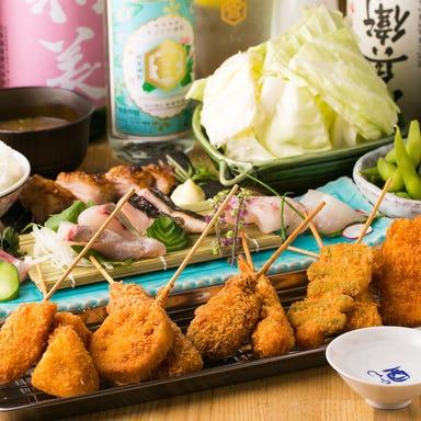 日本酒と地肴 東海酒場 BONBAR  こだわりの画像