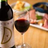 天然葡萄酒
