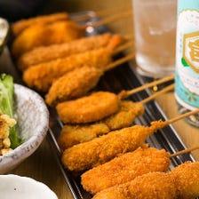 串揚げをお腹いっぱい食べたいときに『串揚げ食べ放題!ボンバーコース』<全9品> 宴会 飲み会