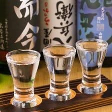 愛知・岐阜・三重・静岡の酒が集合!