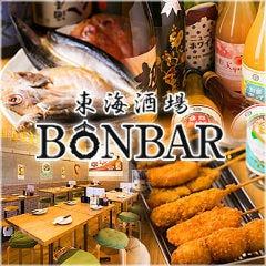 日本酒と地肴 東海酒場 BONBAR