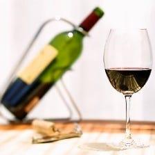 【伊・仏直輸入】厳選の本格ワイン
