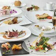 ◆【記念日ケーキ付】Anniversaryコース〈全8品〉 誕生日・記念日