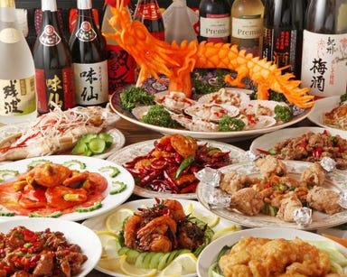 香港居酒屋 龍記 東京店 コースの画像