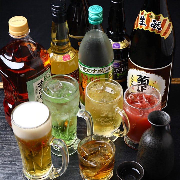ビールOK!『飲み放題プラン』魚料理に欠かせない日本酒はもちろん、焼酎もハイボールも♪