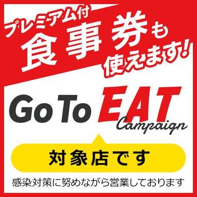 天ぷら 海ごこち 堺駅前店 メニューの画像