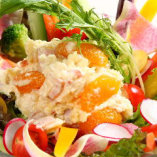 【地場産】北あかりの本気のポテトサラダ